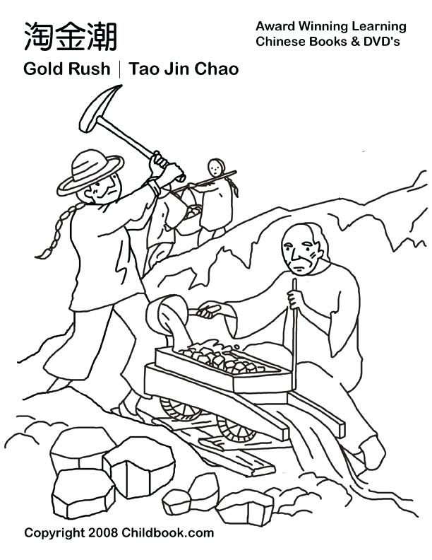 612x792 Gold Rush Coloring Pages Prospector Coloring Pages Gold Rush