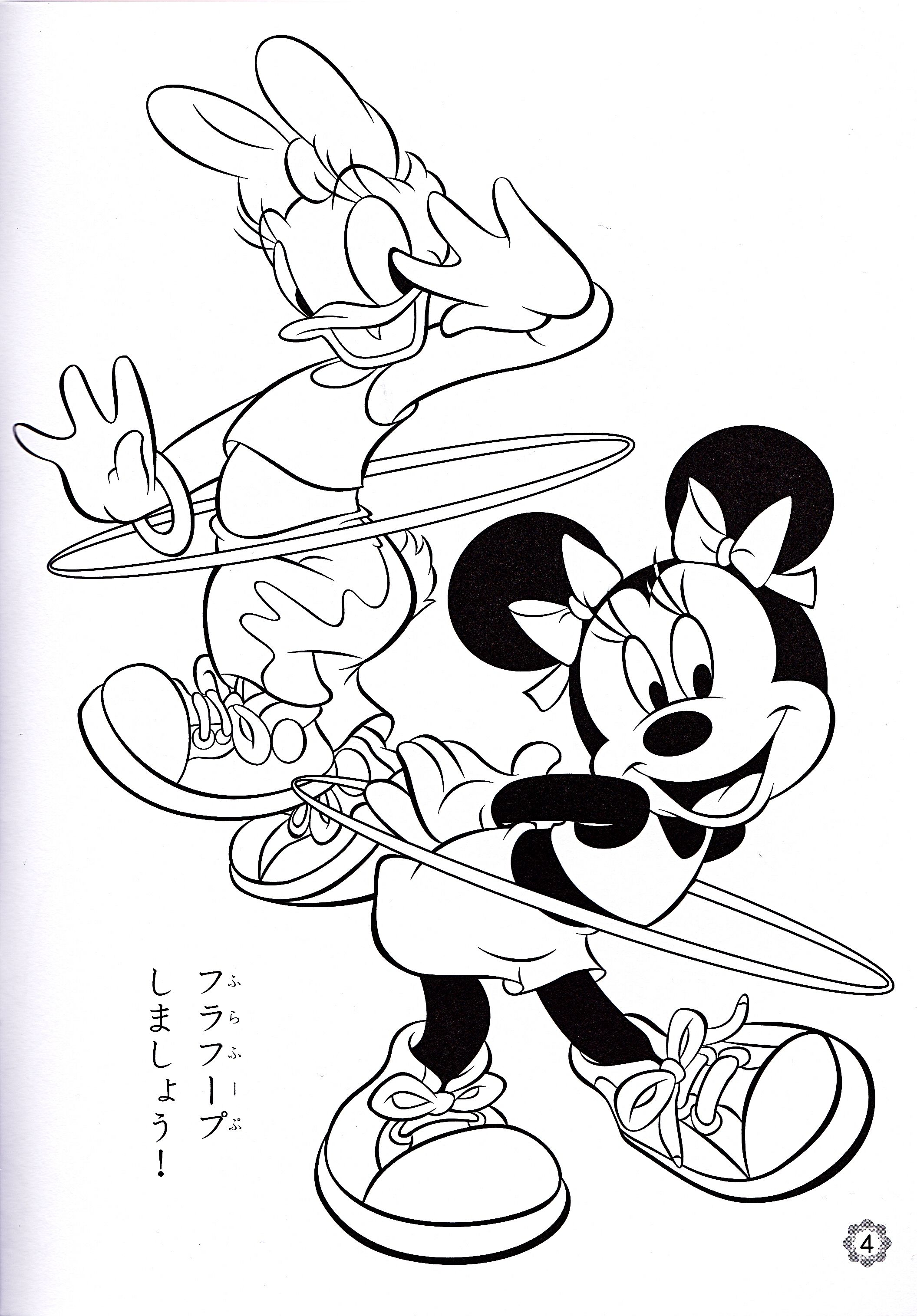 2112x3032 Photo Of Walt Disney Coloring Pages