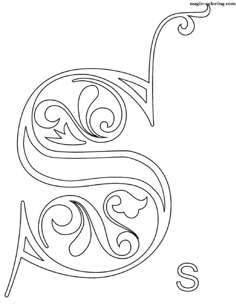 799x1035 Magic Coloring Beautiful Monograms Coloring Pages Coloring