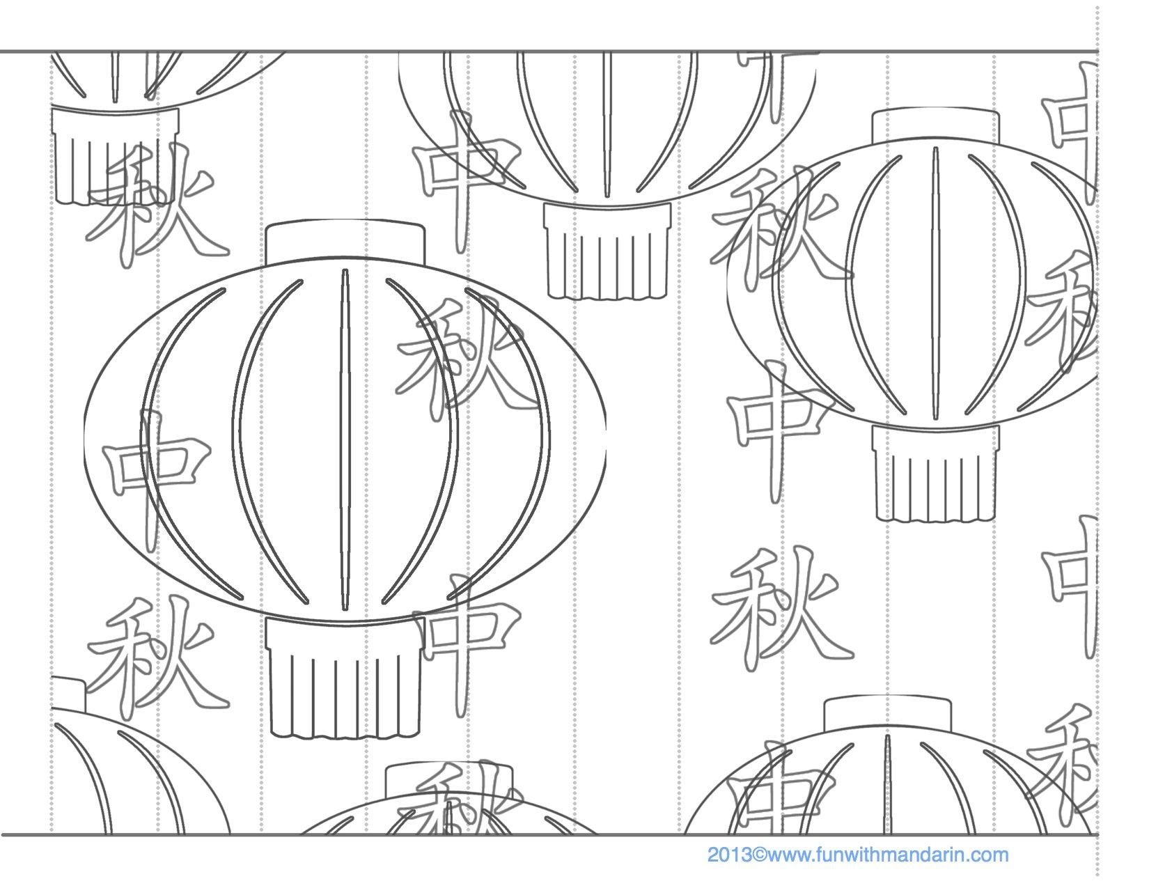 1650x1275 Stunning Mid Autumn Festival Moon Lantern Craft Of Coloring Pages