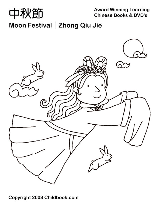 612x792 Chinese Moon Festival Coloring Pages Pictures