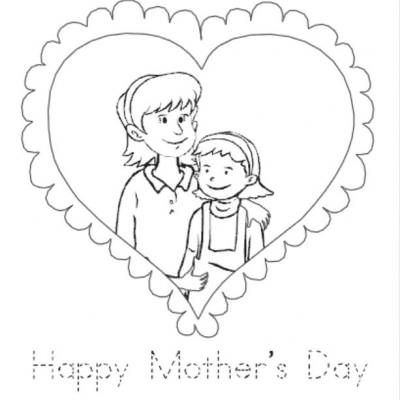 400x400 Mother And Daughter Coloring Page {mother And Child} Tip Junkie