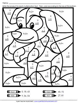 262x344 Math Color Worksheets Multiplication Worksheets