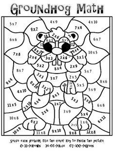 236x314 Multiplication Coloring Sheets Multiplication Coloring