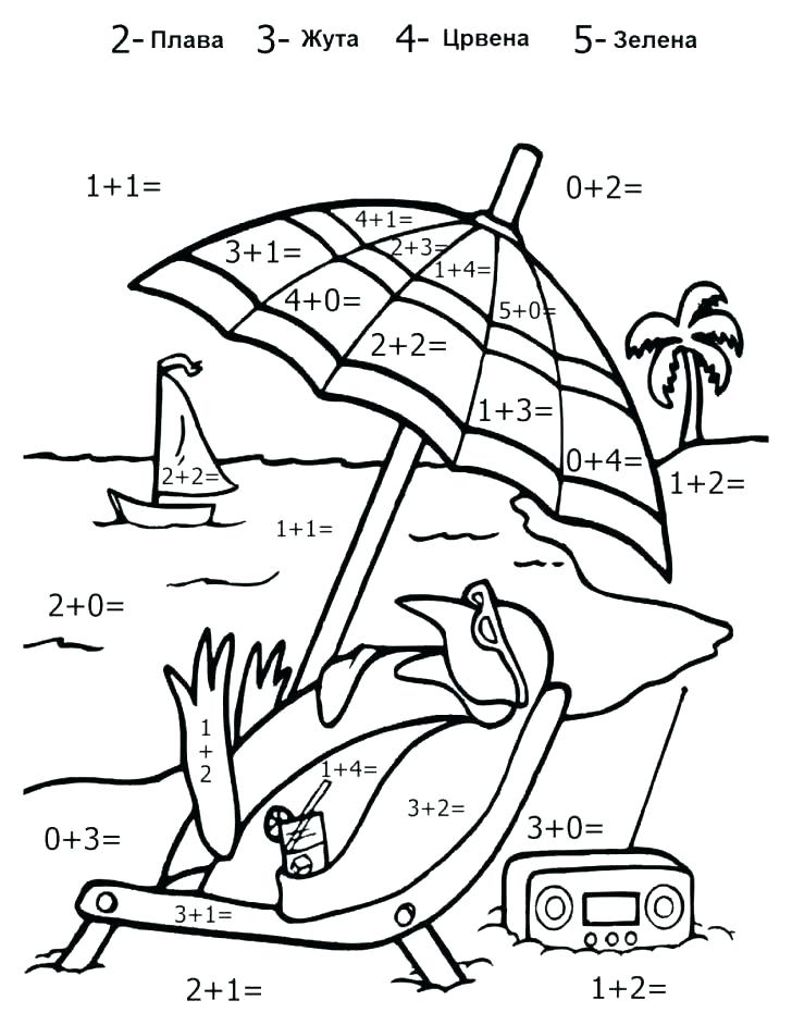 728x942 Coloring Pages Music New Coloring Pages Music Print Instrument