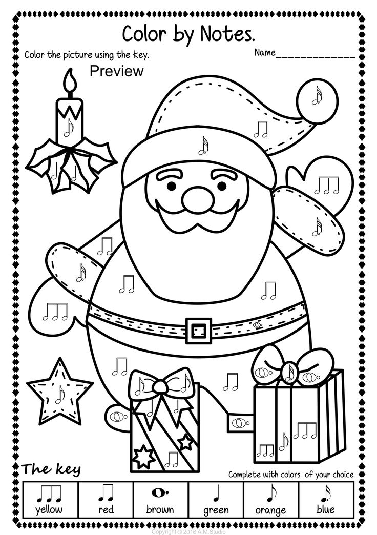 736x1044 Best Christmas Music Activities Images On Christmas