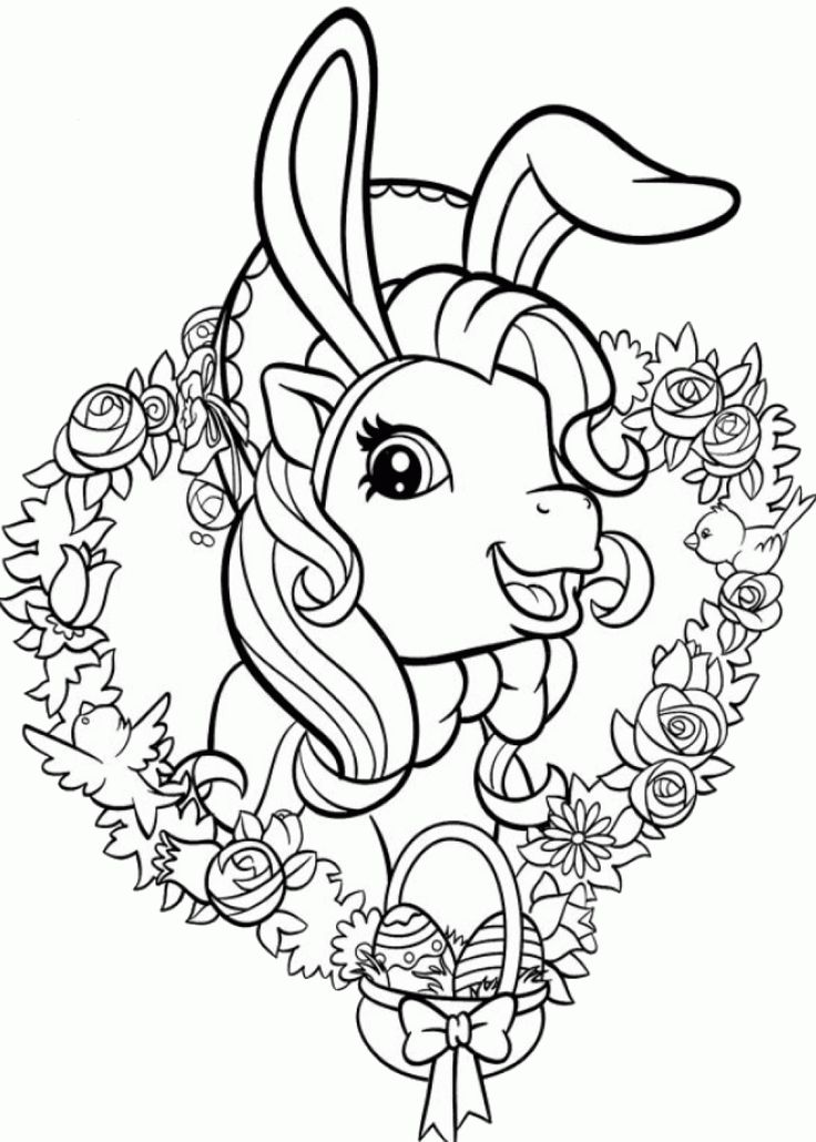 736x1030 Mlp Fim Coloring Pages Awesome Best My Little Pony Images