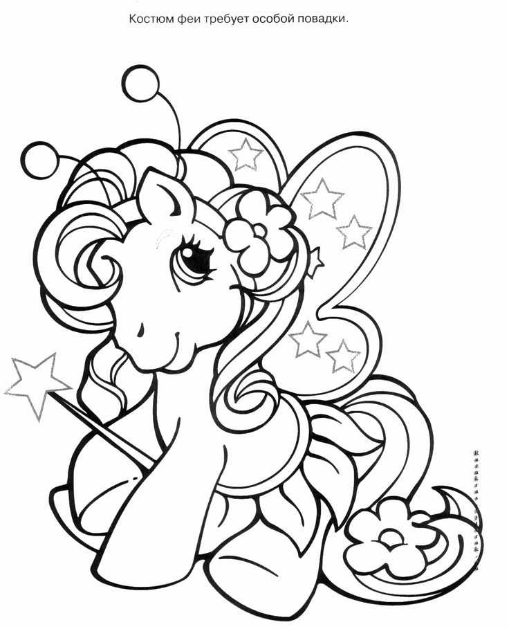 My Little Pony Queen Chrysalis Coloring Pages at ...