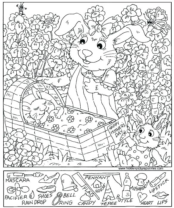 585x699 Mystery Coloring Pages Mystery Coloring Pages Subtraction Coloring