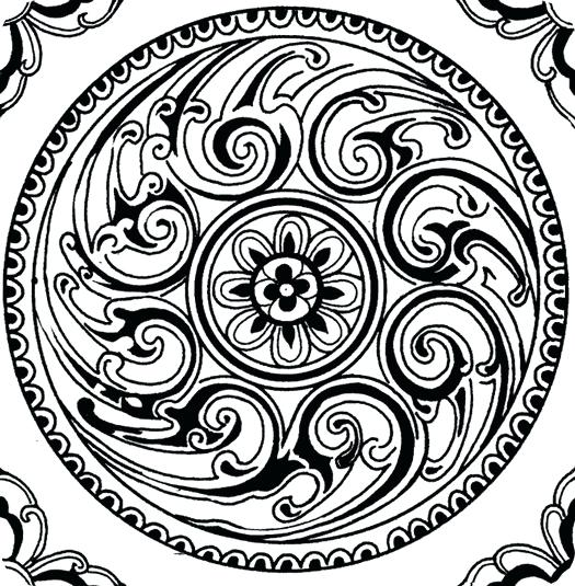 525x535 Native American Coloring Pages For Adults Printable Coloring