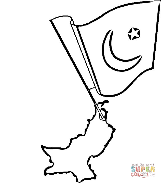 632x720 Idaho State Flag Coloring Pages