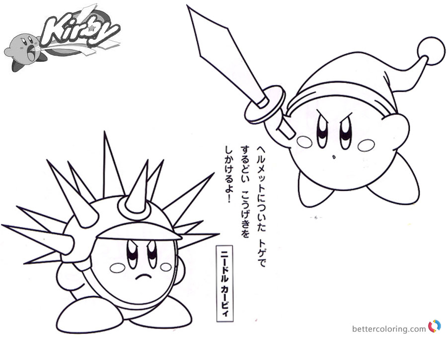 The Best Free Kirby Coloring Page Images Download From 79 Free