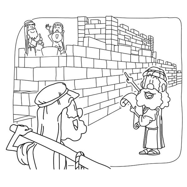 600x600 Nehemiah Rebuilt The Jerusalem's Walls
