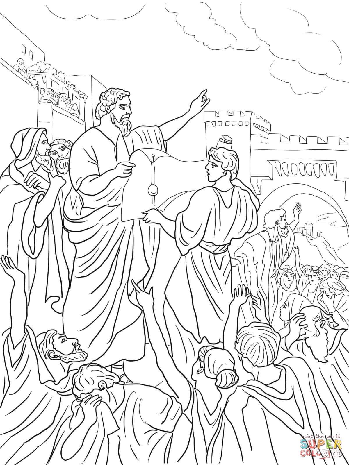 1200x1600 Nehemiah Coloring Page Coloring Pages Designs Nehemiah Coloring