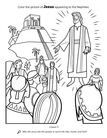 345x447 Color The Picture Of Jesus Appearing To The Nephites Location