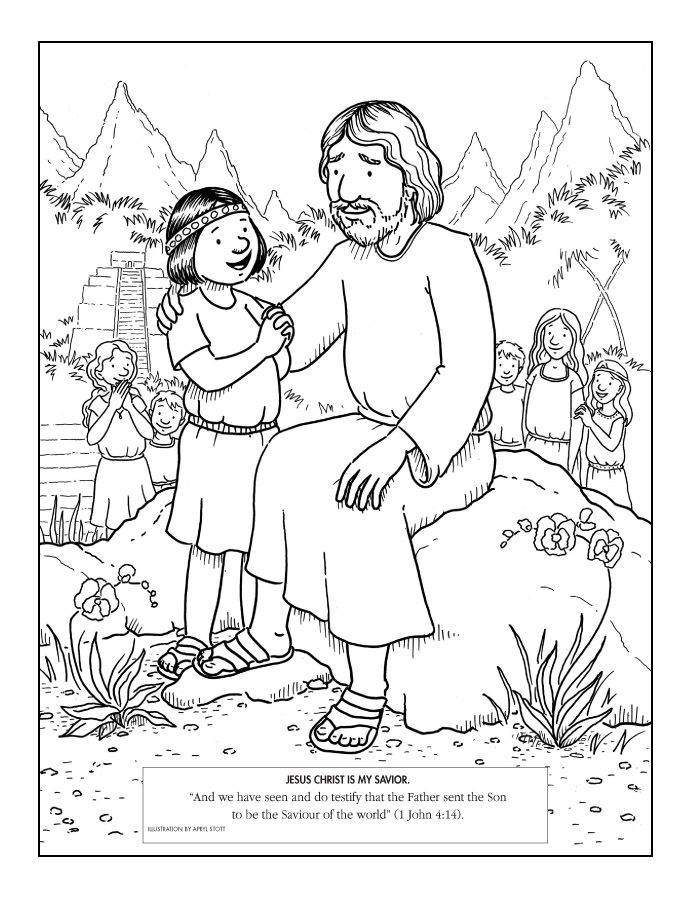 694x902 Family Home Evening Jesus Visits The Nephites Lesson Fearless