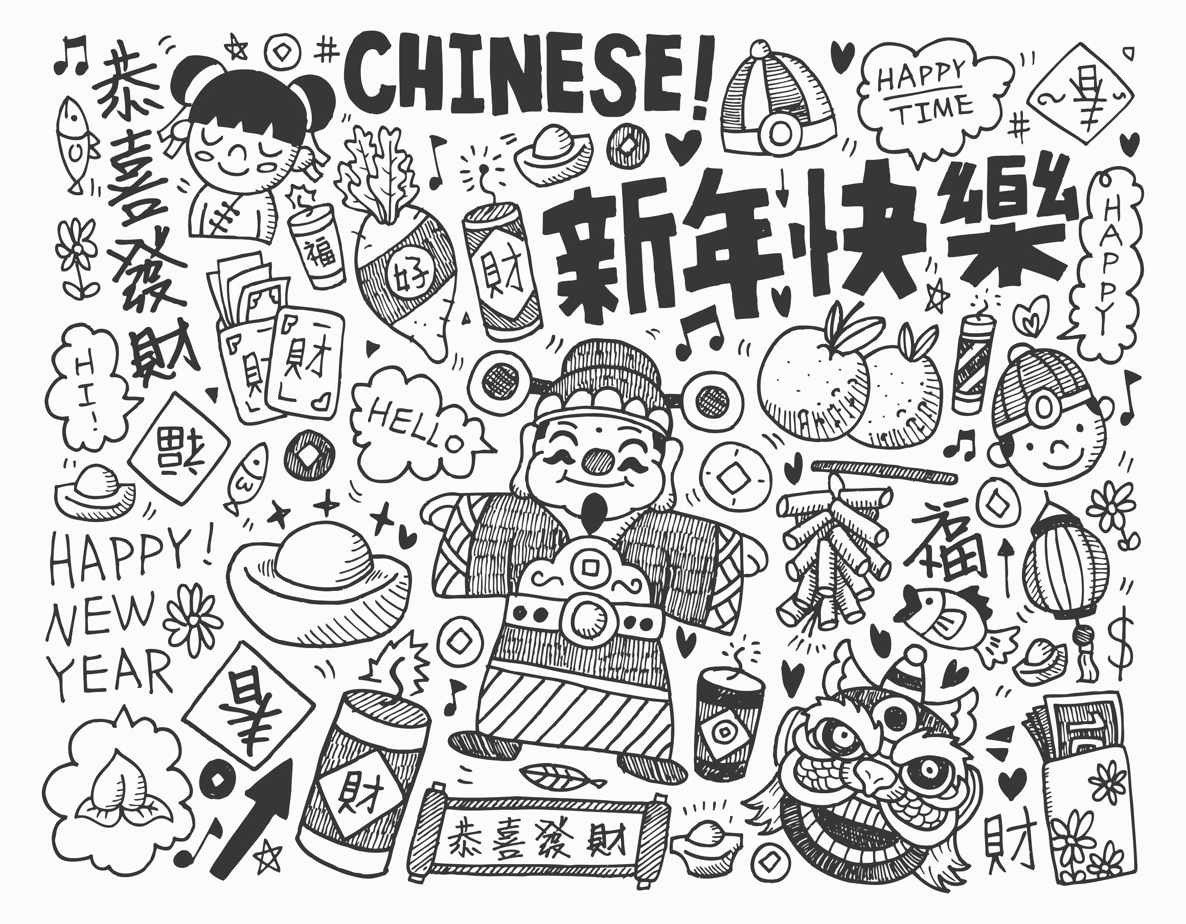 2320x1808 Drawing Chinese New Year Doodle
