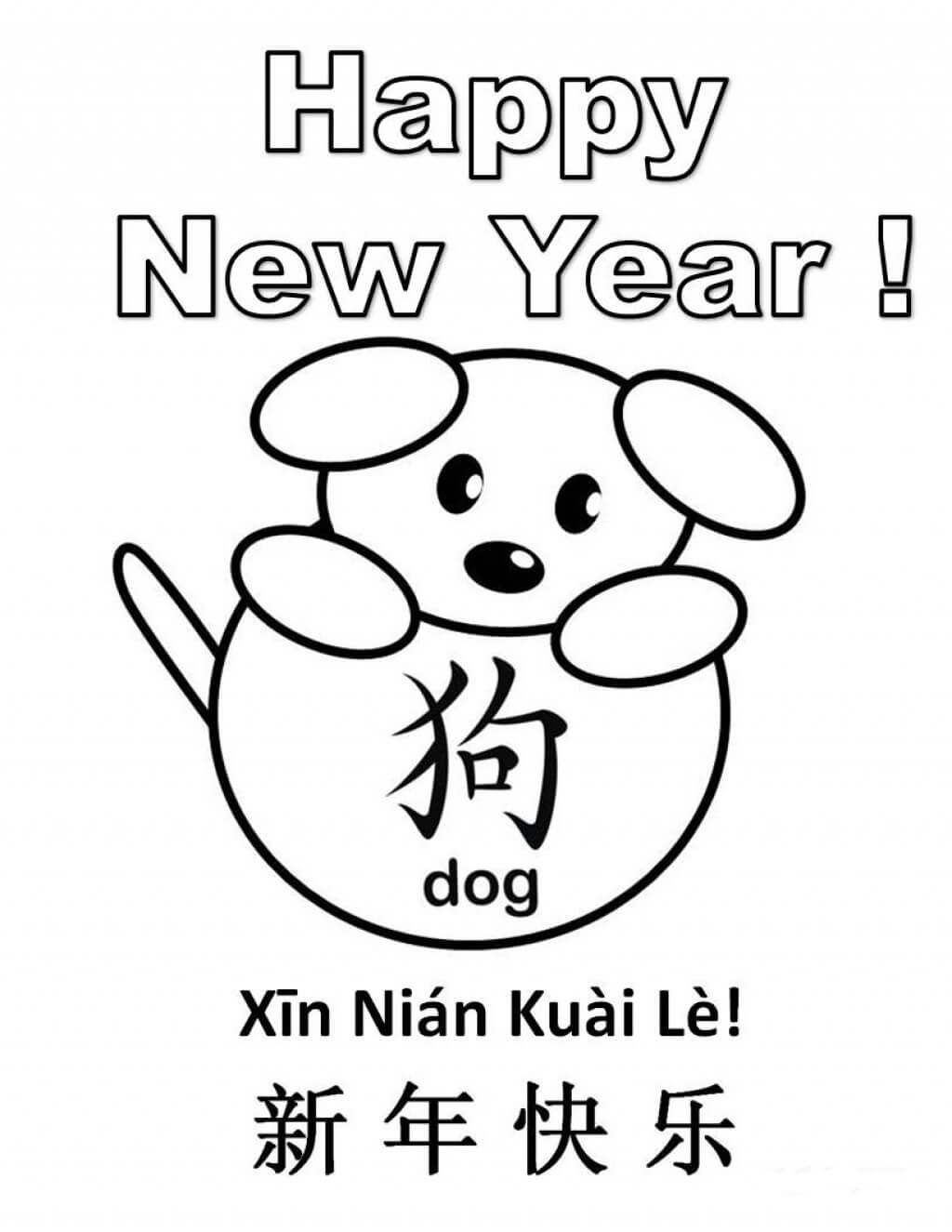 1024x1325 Free Printable Chinese New Year Coloring Pages