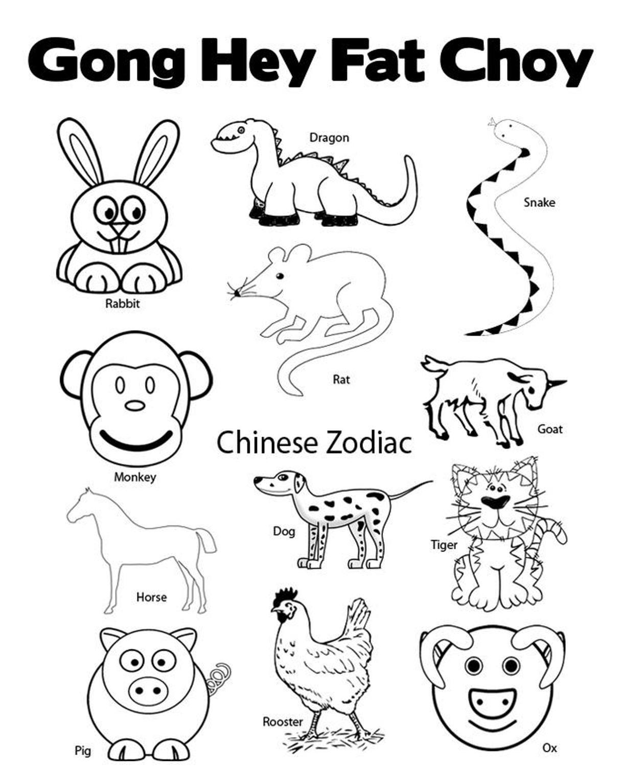 1219x1501 Challenge Chinese New Year Coloring Pages