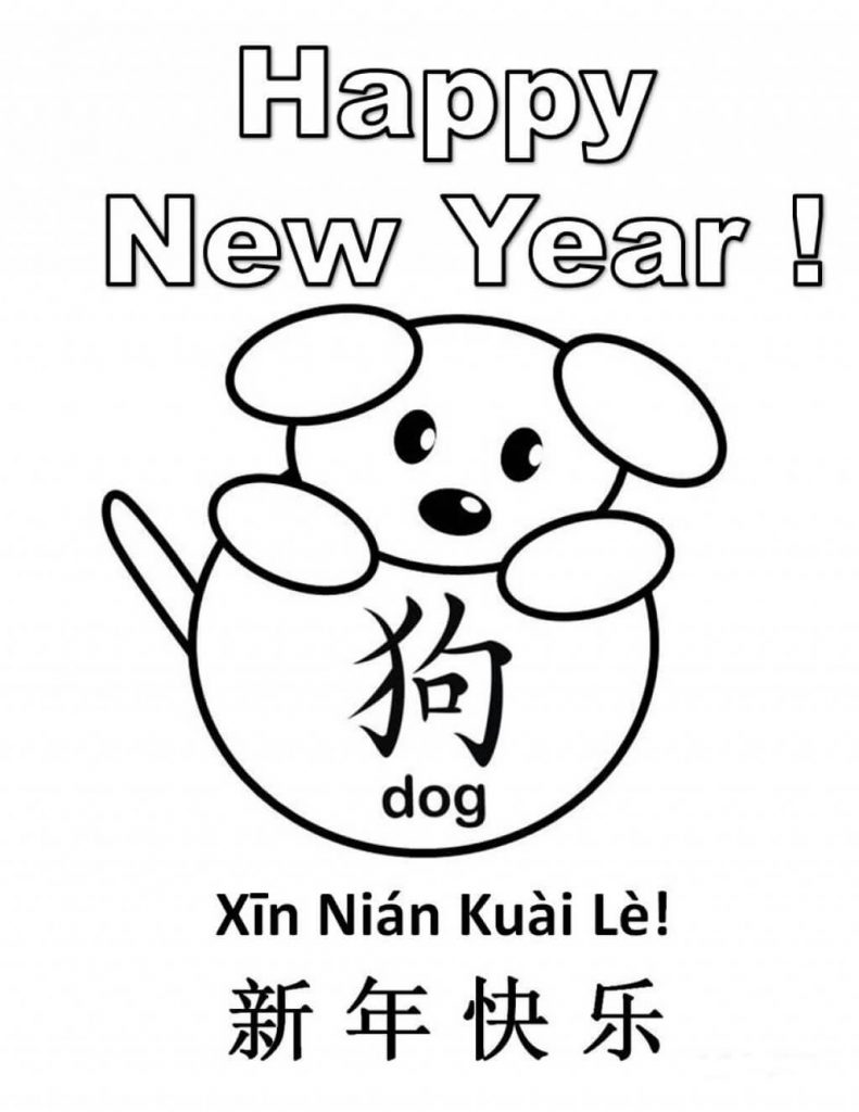 791x1024 Chinese New Year Coloring Pages Picture High Resolution Frees