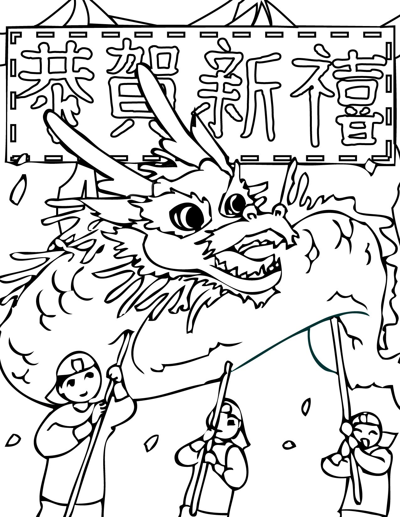 1275x1650 Chinese New Year Coloring Teaching And For The Kids
