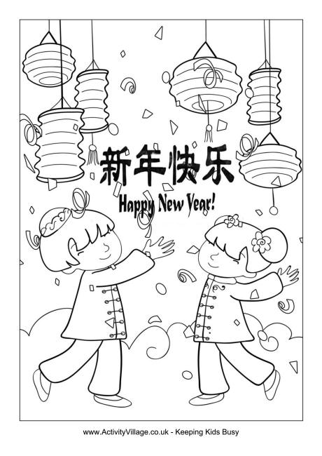 460x650 Happy Chinese New Year Colouring Page Learning Fun Units