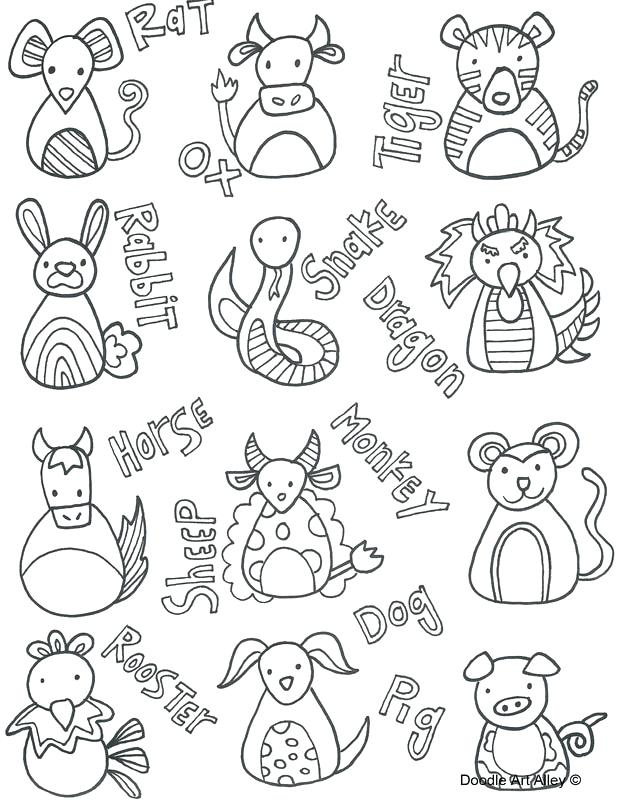 618x800 Chinese New Year Coloring Pages New Year Animals Free Chinese