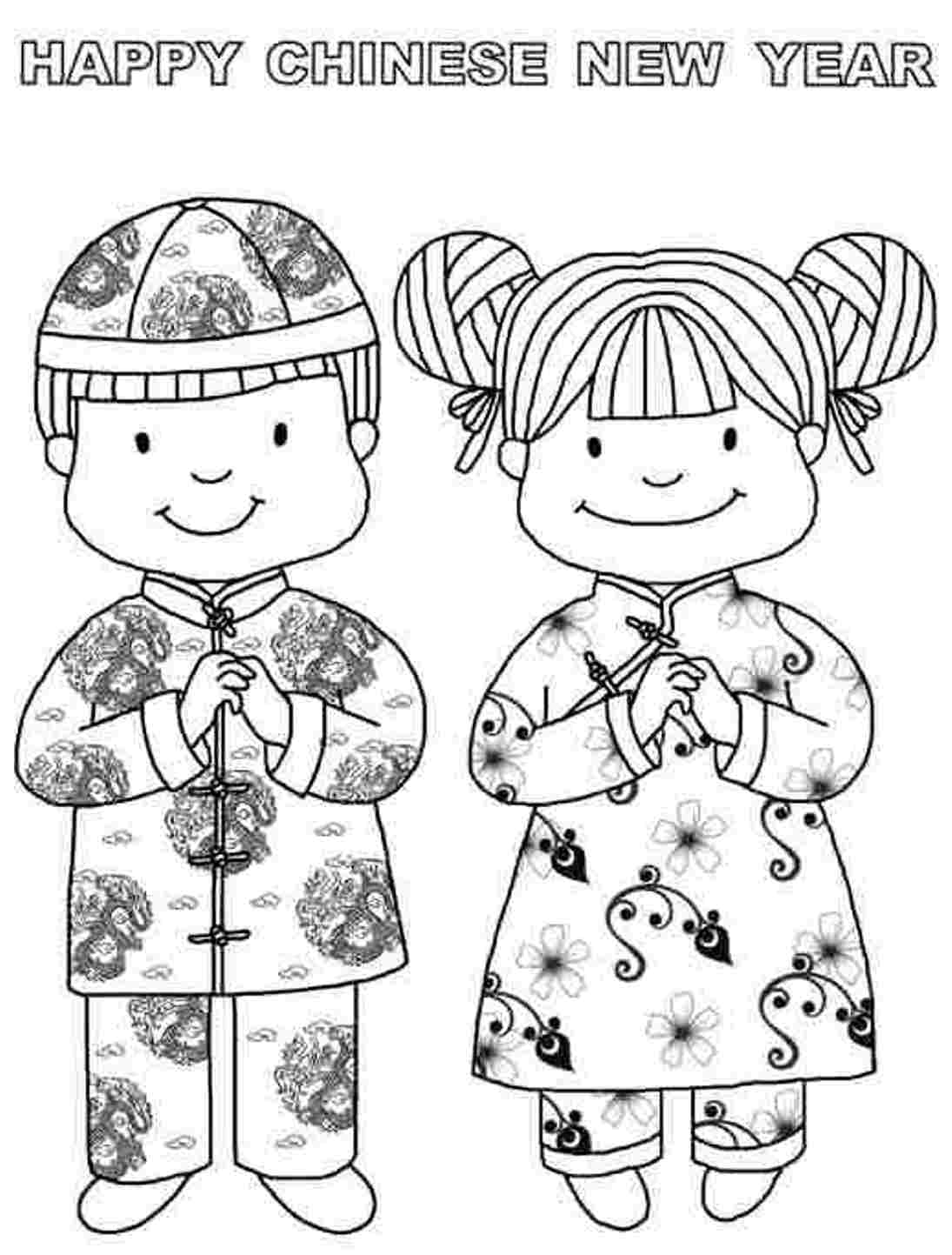1095x1443 Chinese New Year Coloring Page