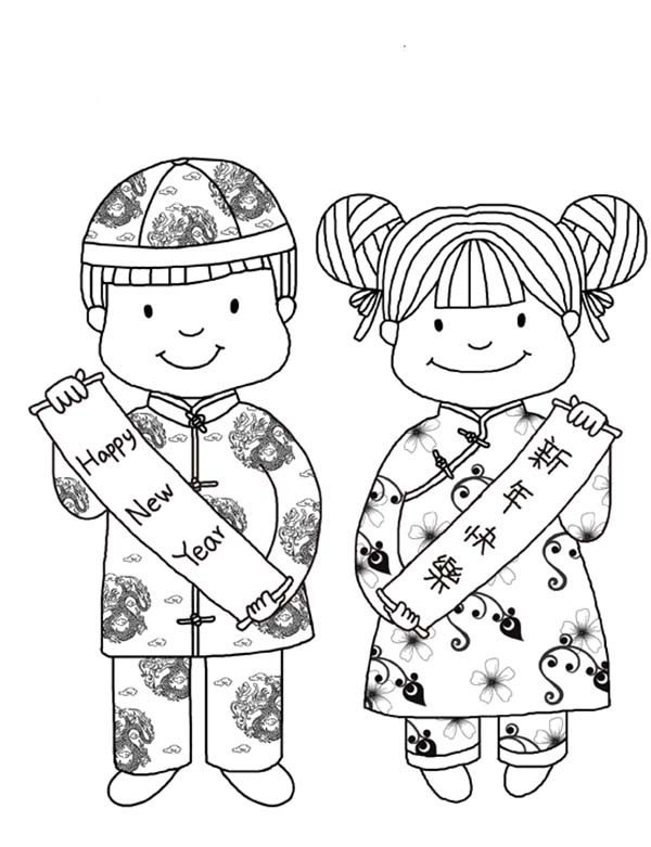 600x781 Chinese New Year Coloring Pages