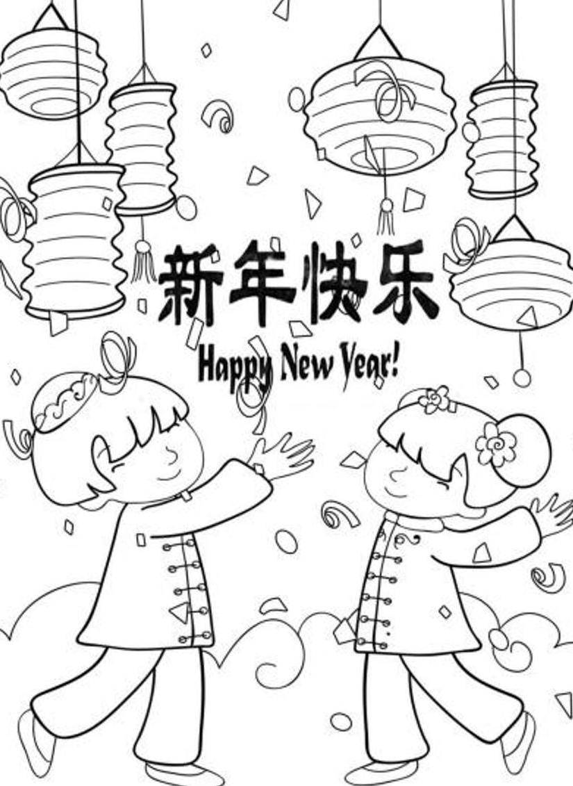 825x1131 Chinese New Year Coloring Pages