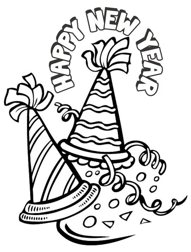 New Years Coloring Pages 2016