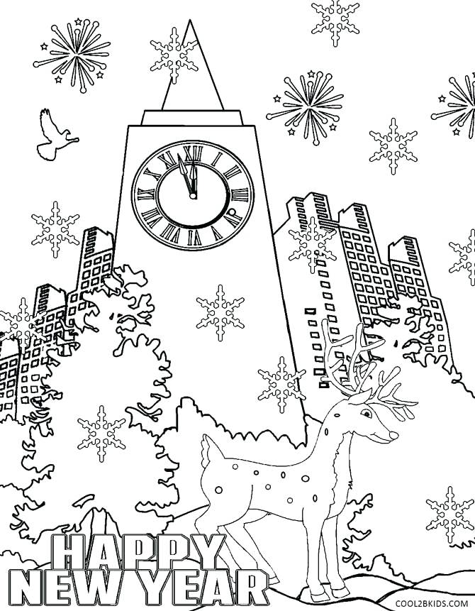 670x861 New Year Coloring Sheets New Years Coloring Pages Happy New Year