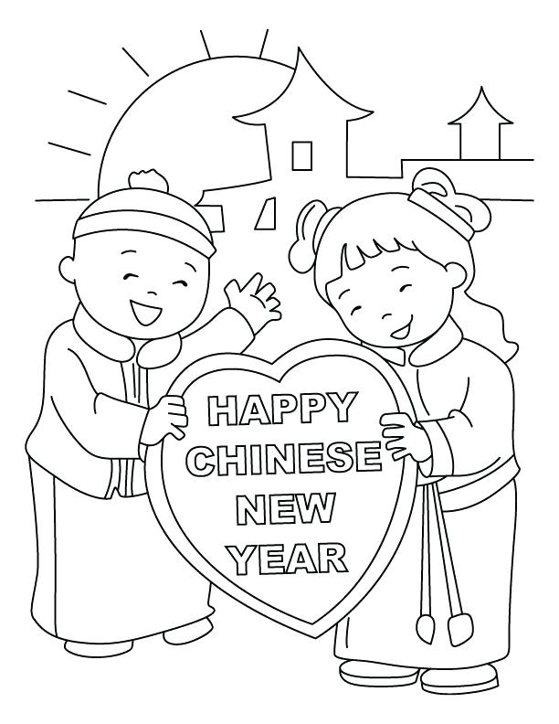612x792 New Years Printable Coloring Pages New Years Coloring Pages New