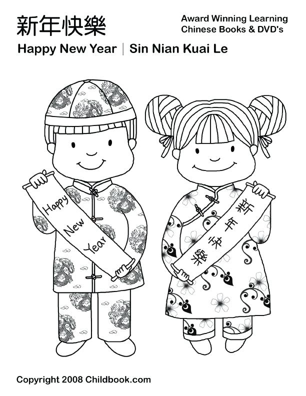 612x792 Charming Ideas New Year Dragon Coloring Pages For Kids Charming