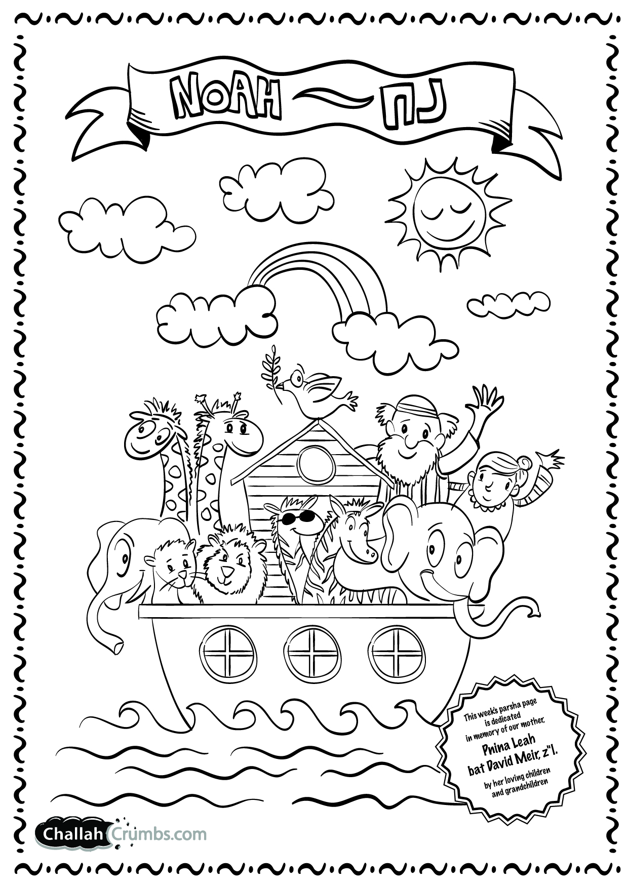 1240x1754 Parshat Noach Coloring Page