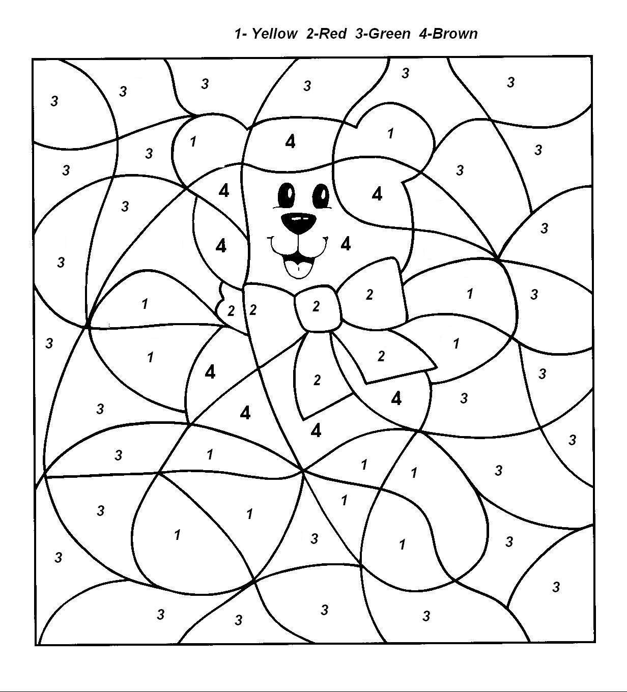 Number 17 Coloring Page at GetDrawings.com | Free for personal use ...