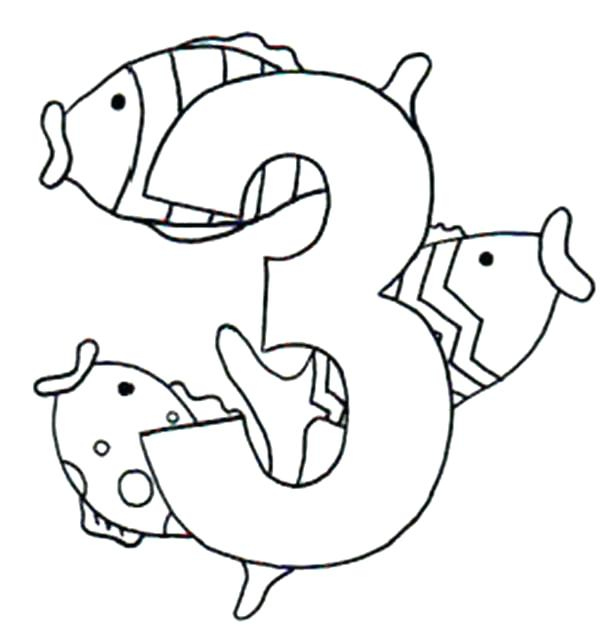600x638 Number Coloring Page Three Coloring Page Adding Numbers