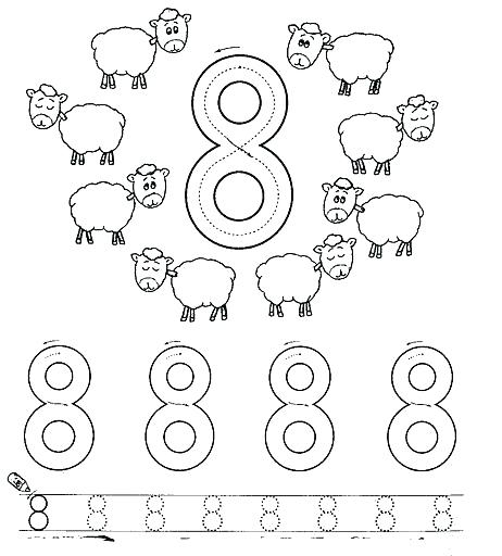 462x512 Number Coloring Page Number Coloring Page An This Page
