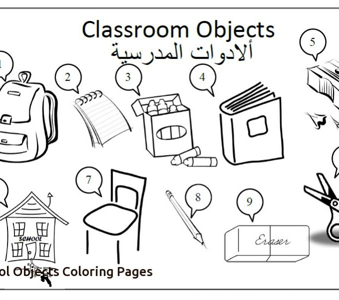 Classroom Objects: online exercise and pdf by Tg | 600x678