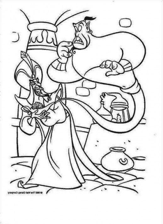 518x713 Jafar Will Make The Genie Come Into The Oil Lamp Coloring Pages