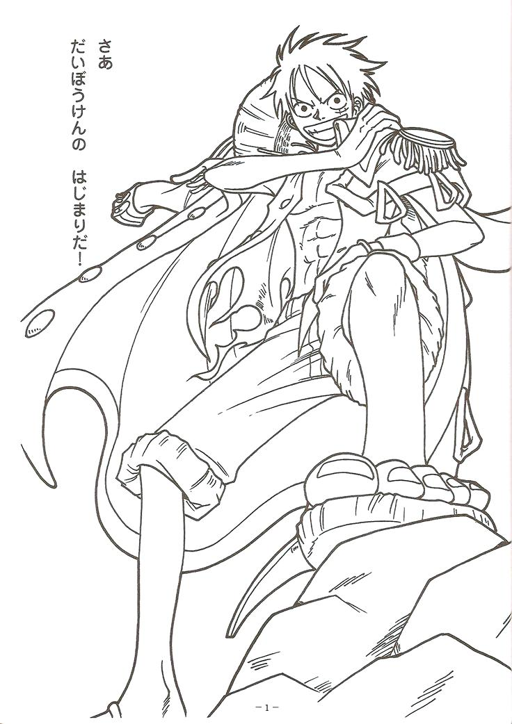 One Piece Coloring Pages