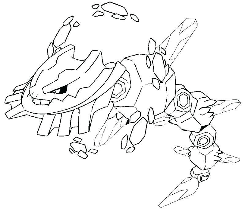 Onix Coloring Pages At Getdrawings Com Free For Personal