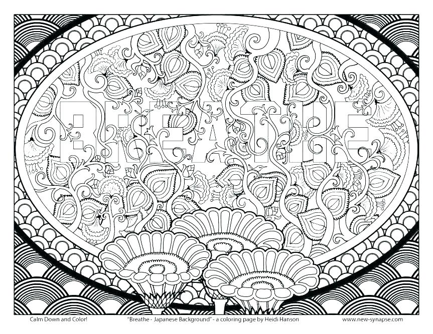 863x667 Op Art Coloring Pages Optical Illusions Coloring Pages Luxury
