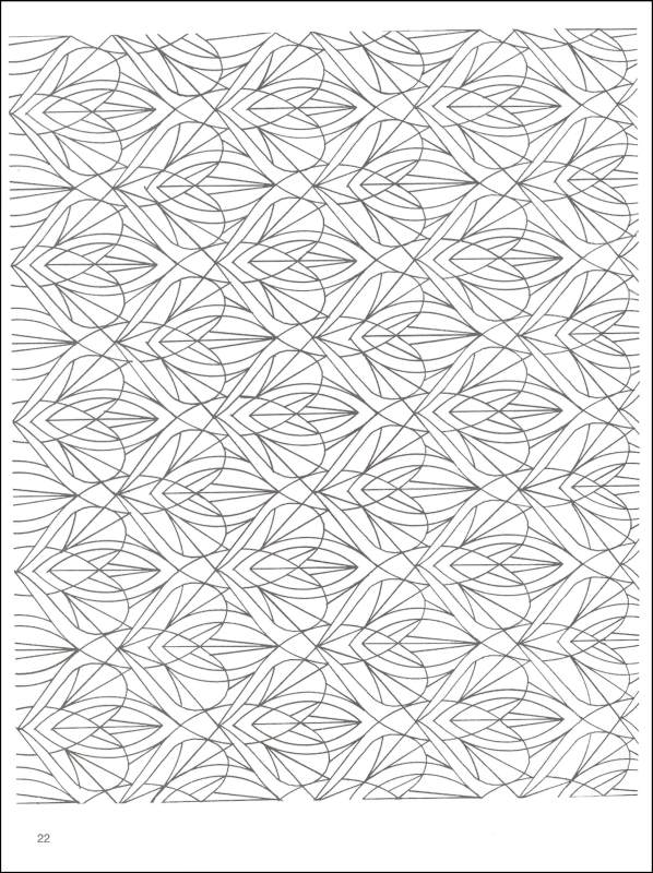 Optical Illusion Coloring Pages Free Printable At Getdrawings Com