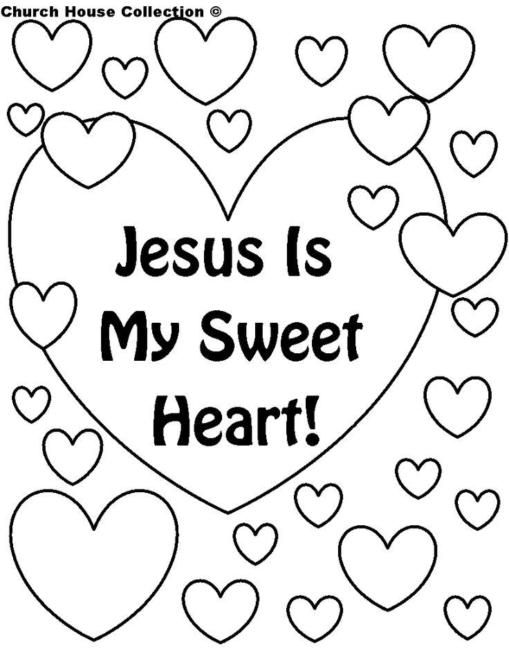 736x952 Church House Collection Blog Jesus Is My Sweet Heart Coloring