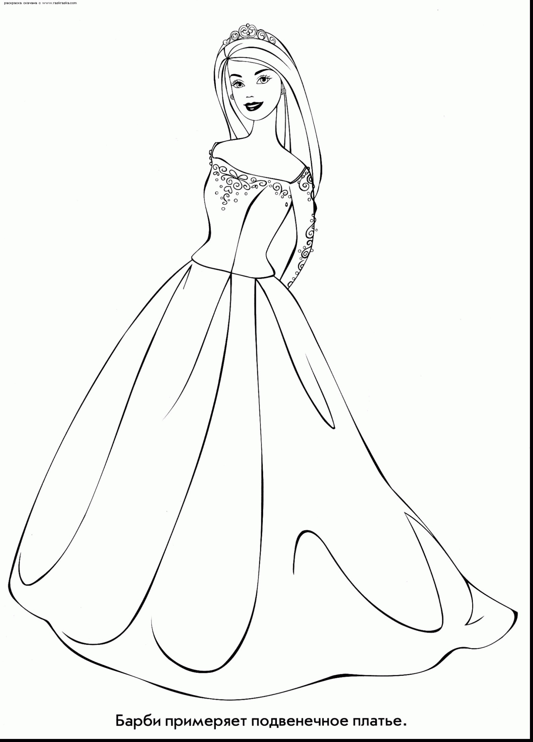1736x2418 Coloring Pages Of Wedding Dresses Printable Coloring For Kids