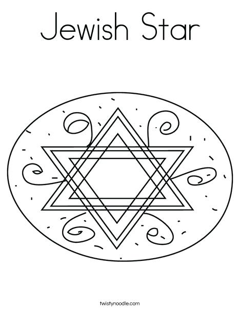 468x605 Jewish Coloring Pages Star Of In Oval Coloring Page Jewish Mandala