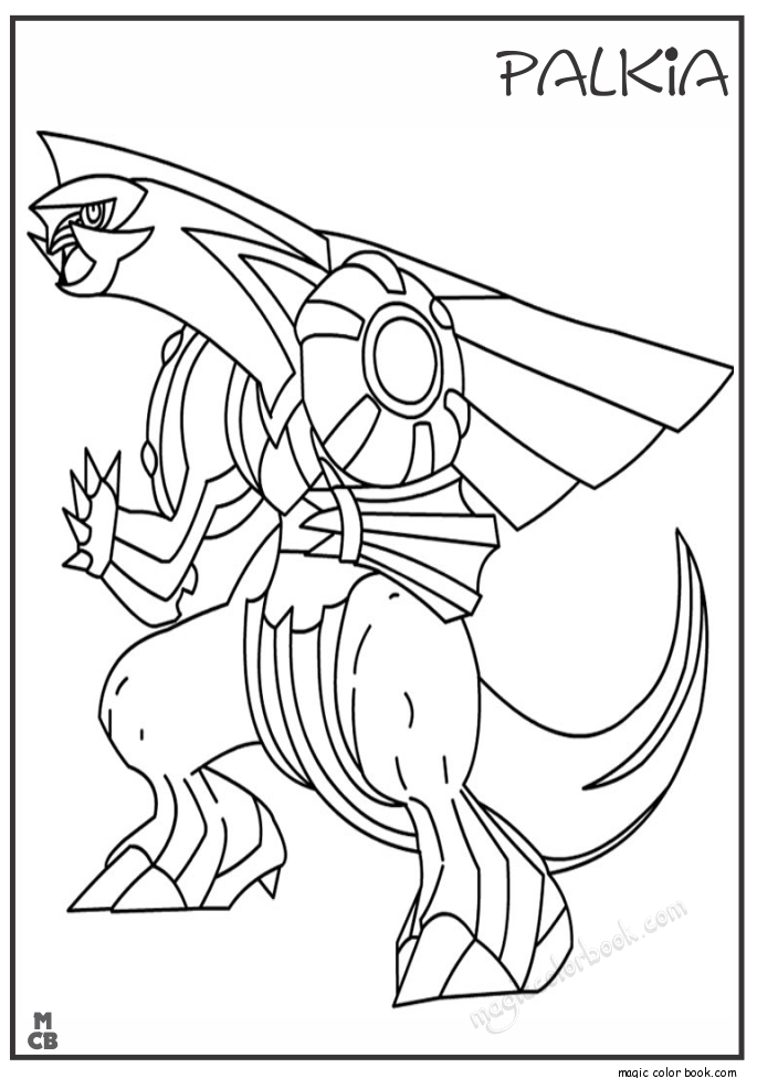 685x975 Palkia Coloring Pages Free