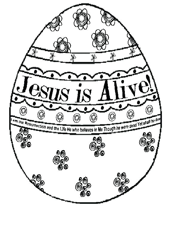 576x800 Free Printable Palm Sunday Coloring Page Holidays Pages Clip Art