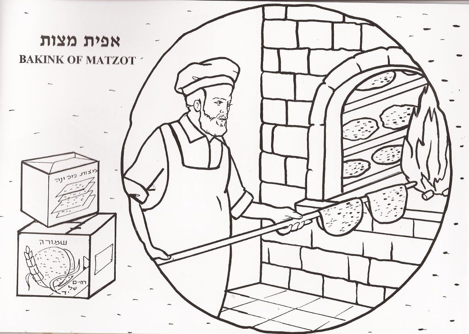 1500x1068 Amazing Pesach Coloring Image For Passover Pages Concept